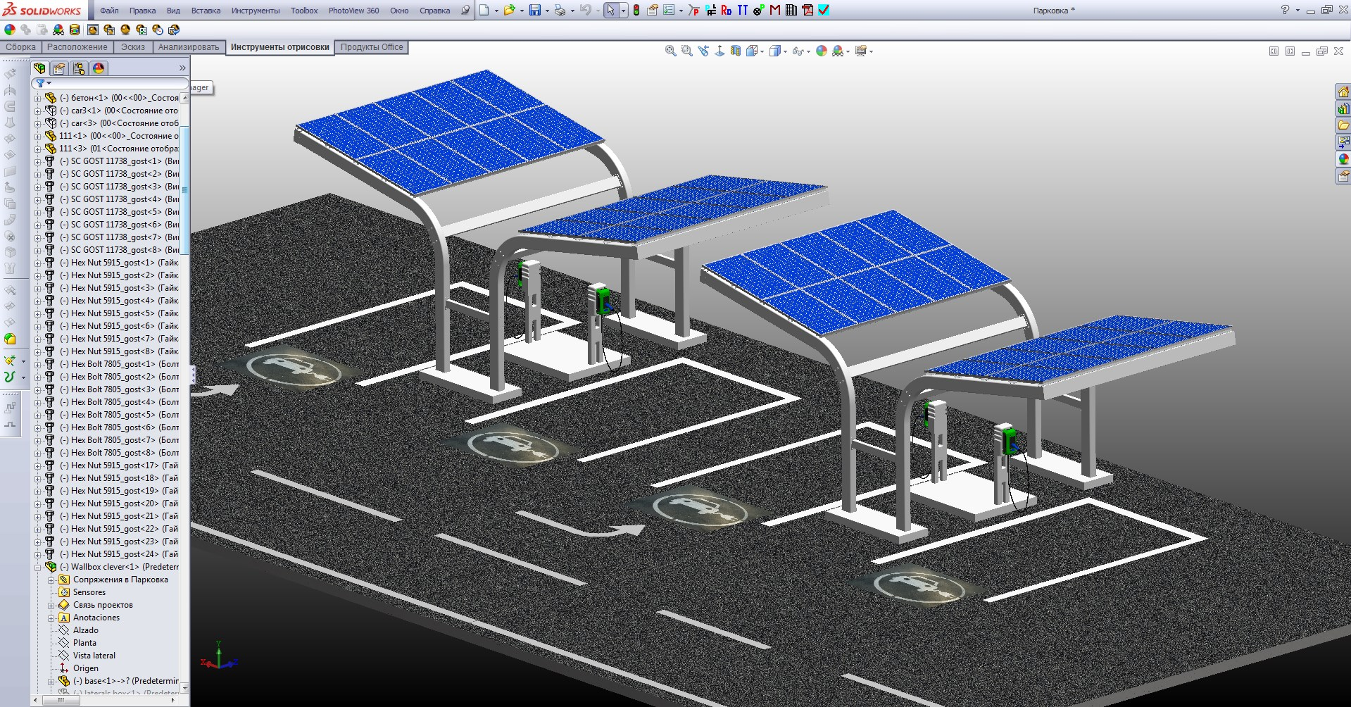 Parking With Solar Panel For Electric Cars 3d Modeling