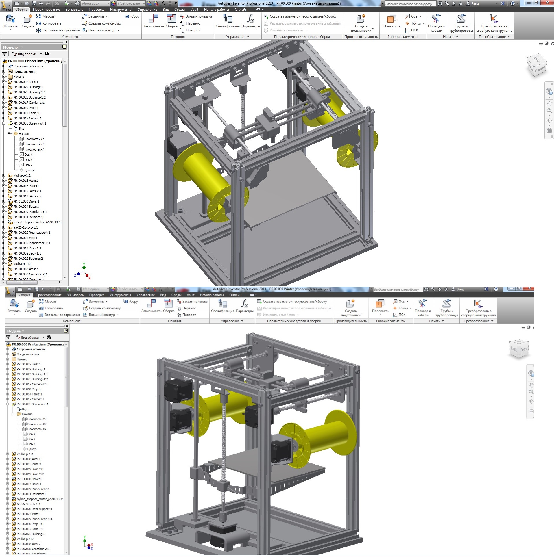 Modeling 3d printer autodesk inventor tkachov engineering 3d printer design software